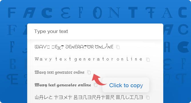 Wavy text generator online